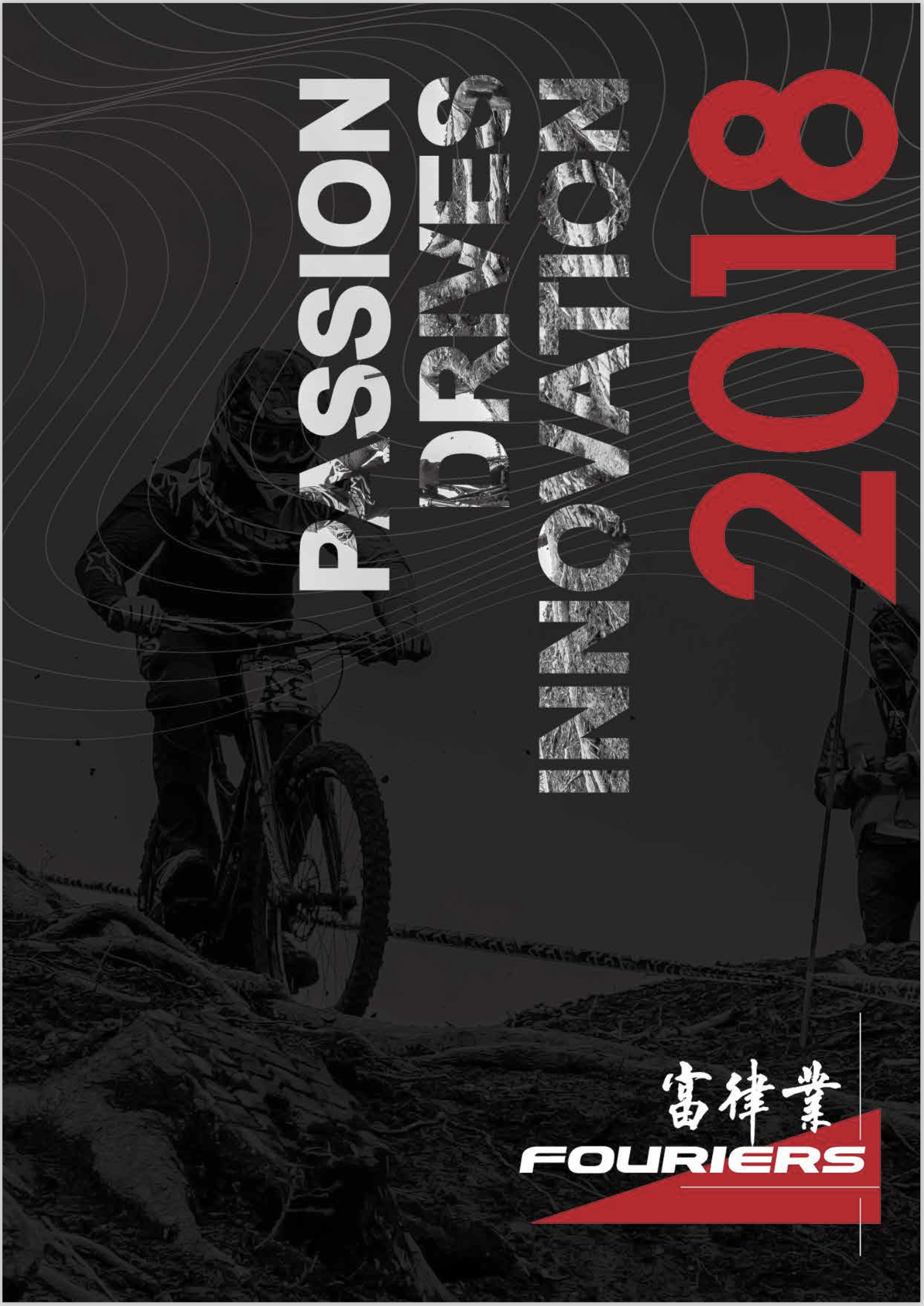 Catalogue Fouriers 2018 sur sucycles.fr